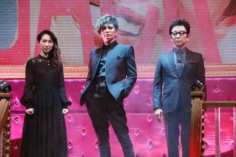 「人志松本のすべらない話」にGACKTが出演!1月11日放送